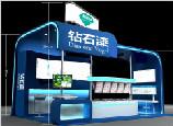 美国钻石涂料将于2017年4月17日参加中国涂料经销商论坛