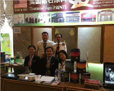 美国钻石涂料参加第四届中国涂料经销商高峰论坛圆满成功