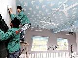 室内涂料DIY