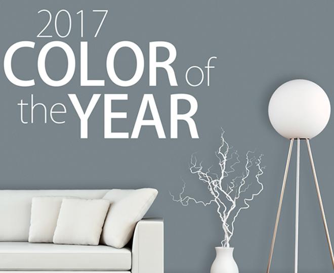 美国钻石涂料2017年度色彩