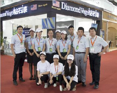 美国钻石涂料参加广州国际建材博览会圆满成功