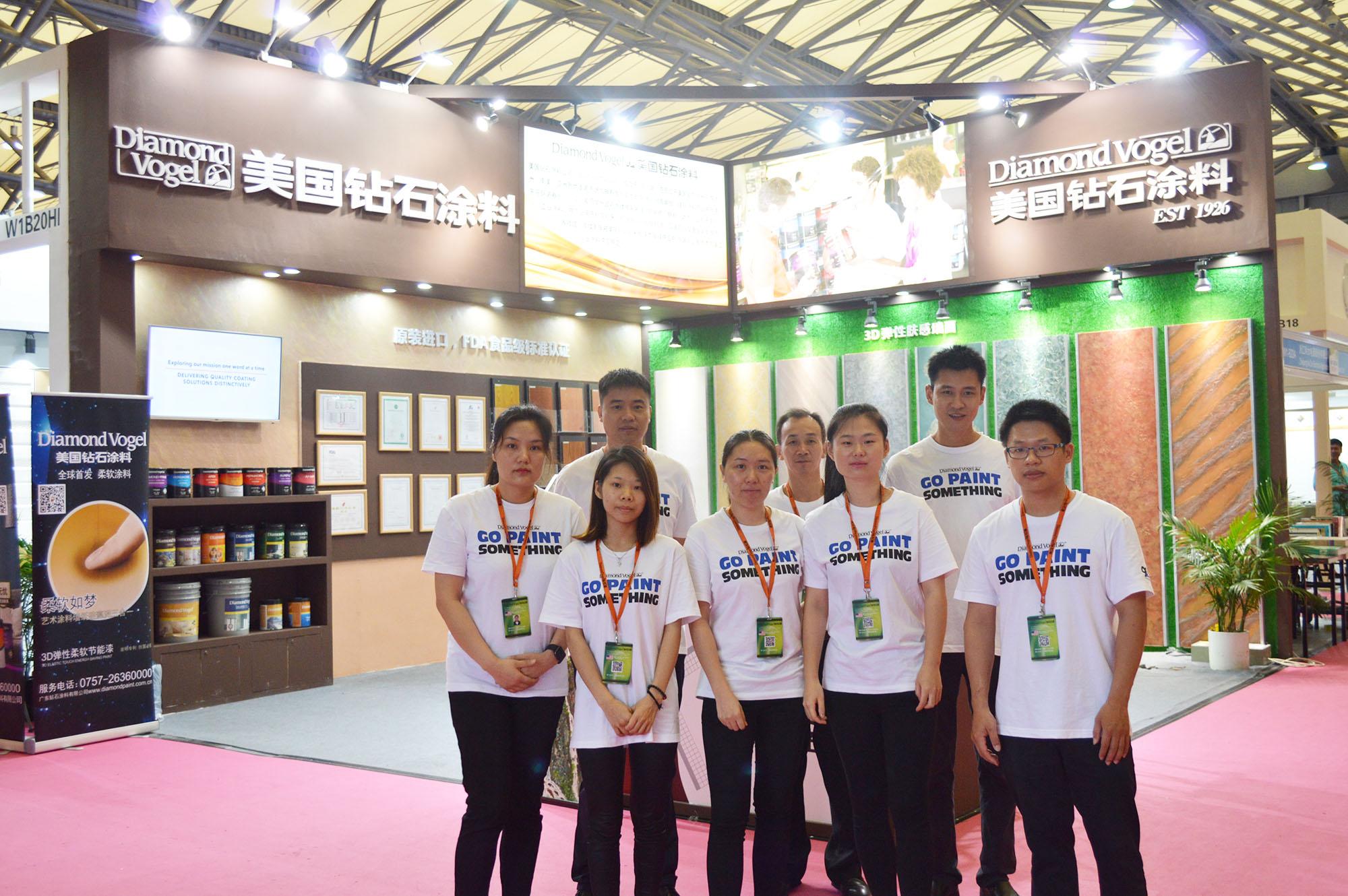 上海建博会艺术涂料受到客户热捧,现场签单加盟!