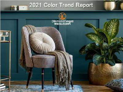 2021流行色彩趋势